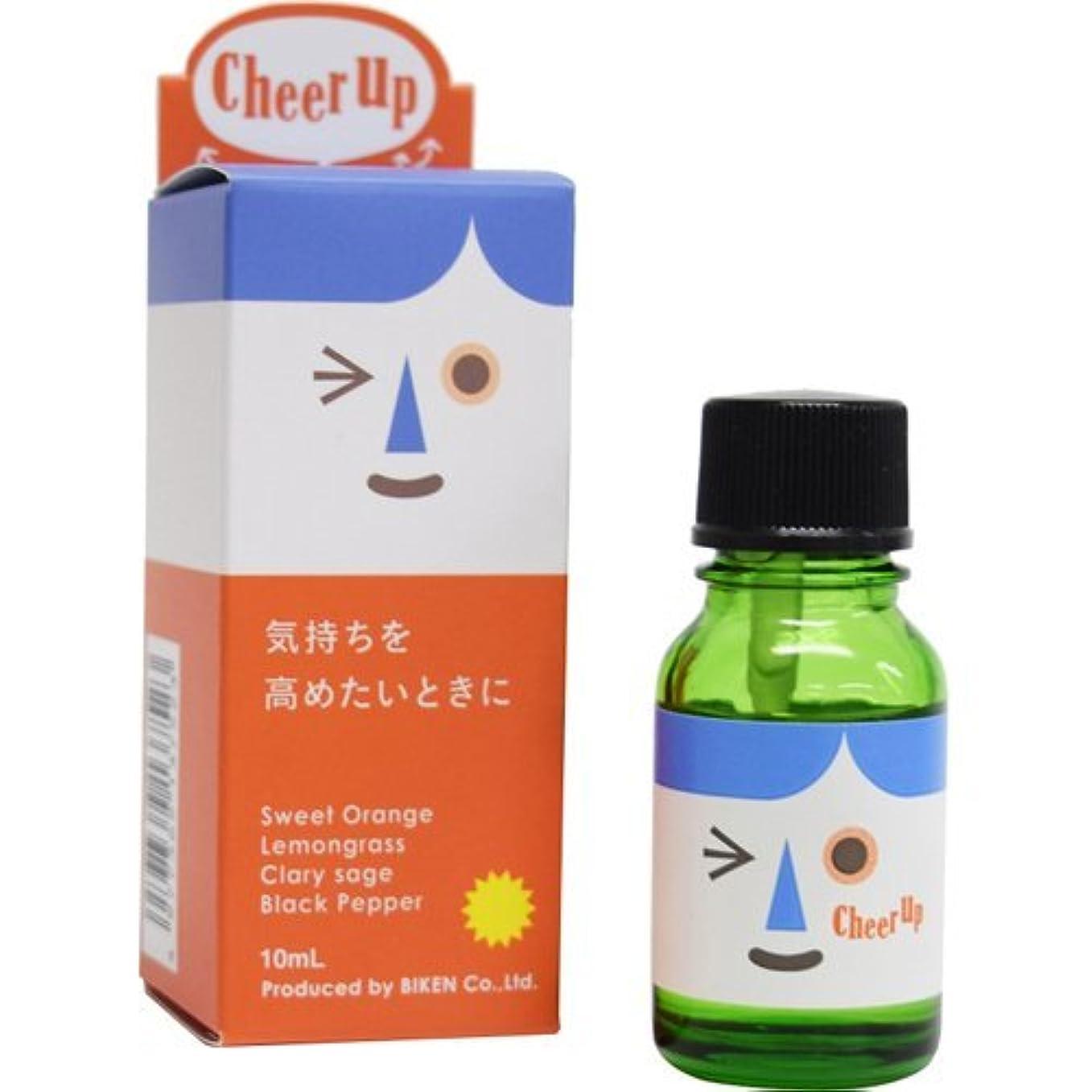 締め切り商業の非アクティブデイリーアロマ 水溶性 消臭?除菌エッセンシャルオイル Cheer Up