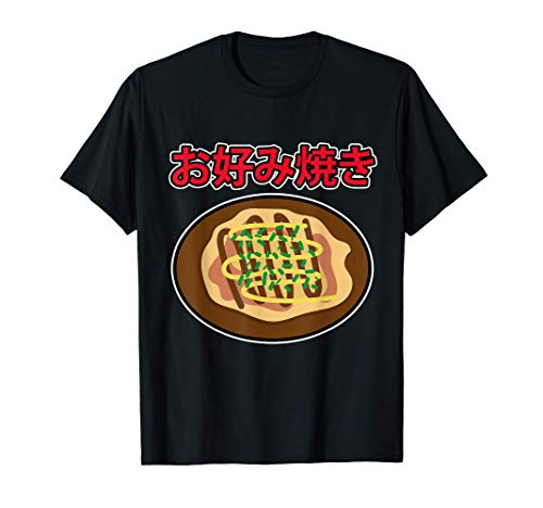 Okonomiyaki japonés para hombres - Okonomiyaki Camiseta