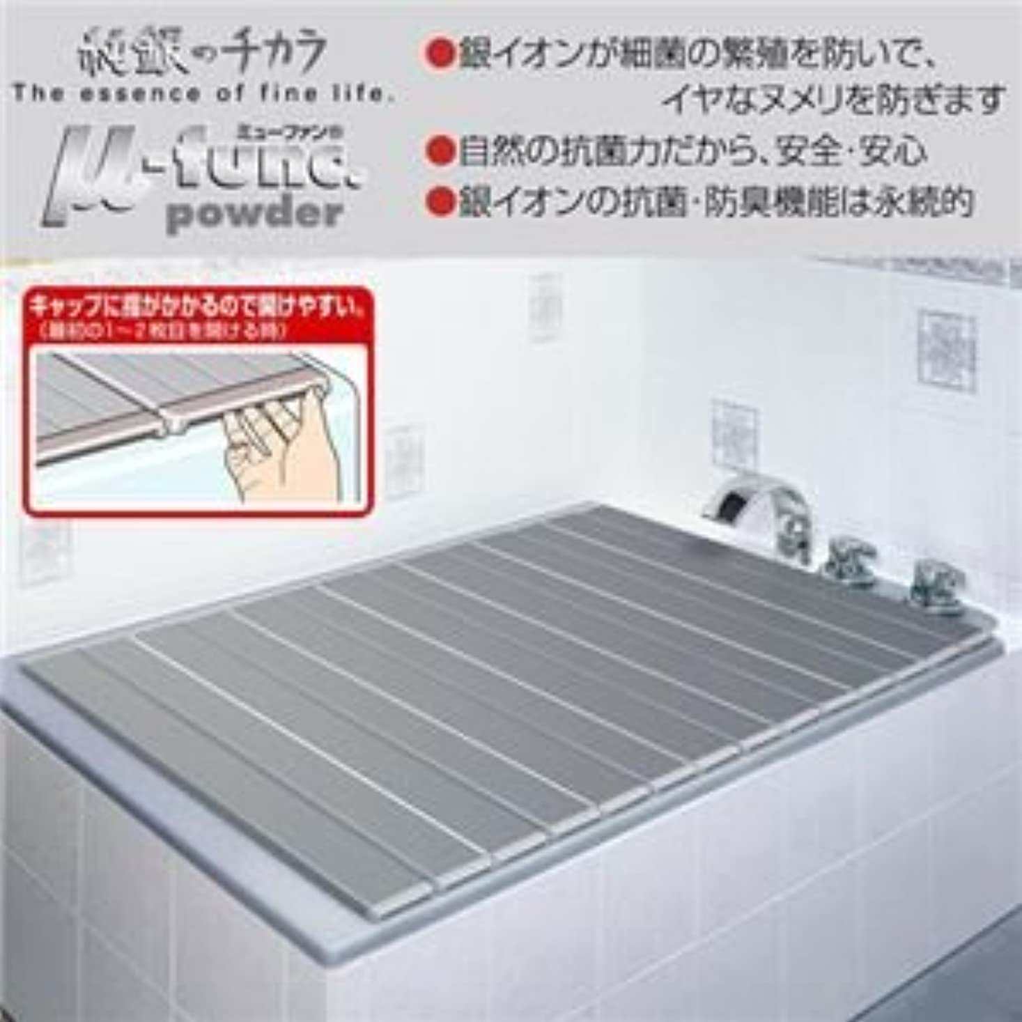 兄夕食を作る直感AG折りたたみ風呂フタ L14(75×139cm) ds-912352