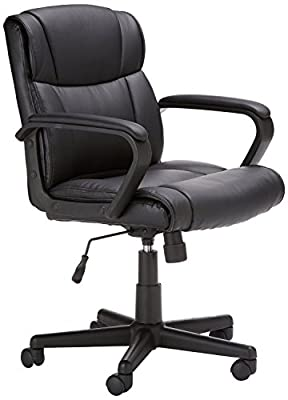 AmazonBasics Leather-Padded, Ergonomic, Adjustable, Swivel Office Desk Chair with Armrest