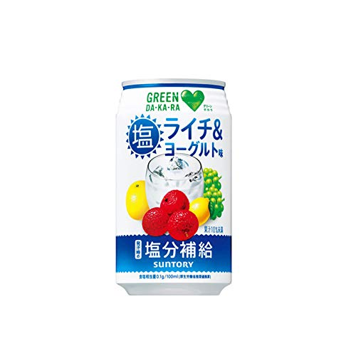 サントリー GREEN DA・KA・RA グリーンダカラ グリーンダカラ塩 ライチ&ヨーグルト 缶 350g 24本 1ケース
