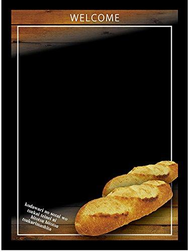マジカルボード フランスパン2個 Lサイズ No.24724 (受注生産) [並行輸入品]