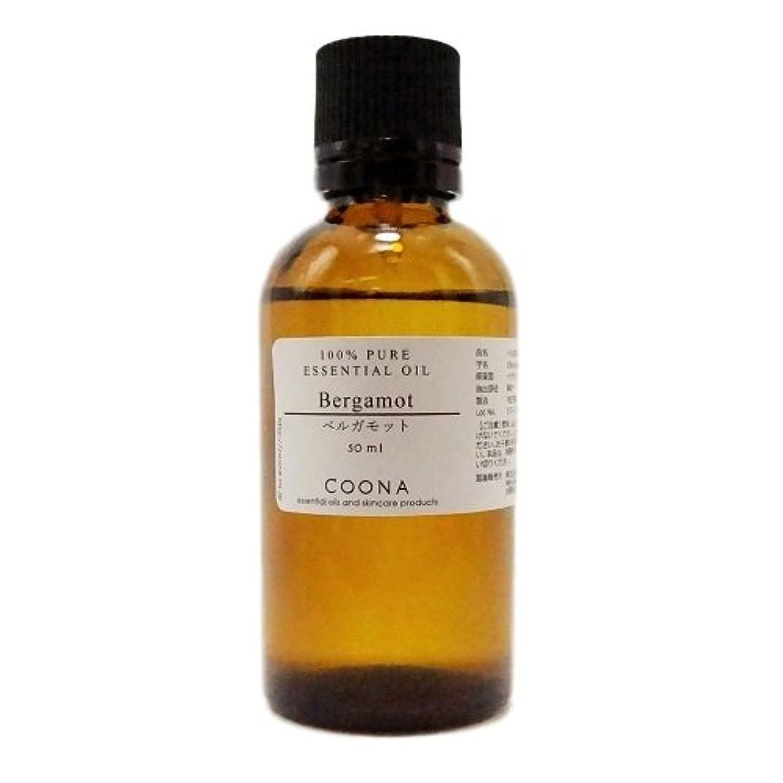 五共感する対応ベルガモット 50 ml (COONA エッセンシャルオイル アロマオイル 100%天然植物精油)