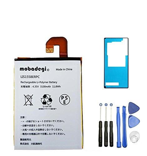 【mobadegi】Xperia Z3 SO-01G LIS1558ERPC 互換バッテリー 工具・両面テープセット