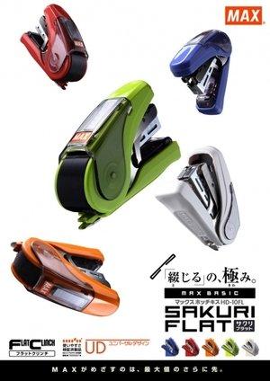 "Max ""SAKURI FLAT"" Stapler (Flat Clinch) [White] [Japan Import] Photo #3"