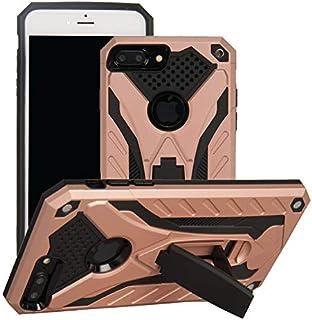 iPhone 7 Plus iPhone 8 Plus 電話 シェル 保護 設計 シェル Happon 優れた 強い シェル Happon スリム 轻 シェル カバー の iPhone 7 Plus iPhone 8 Plus (Rose Gold)