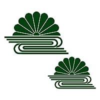 菊水紋 カッティングステッカー 大小セット ダークグリーン 深緑