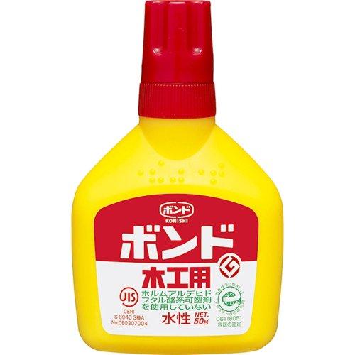 コニシ ボンド 木工用 50g(ボトル) #10122
