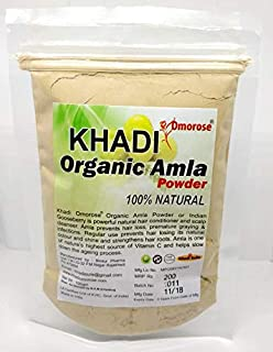 KHADI Omorose Organic Amla Powder, 100g