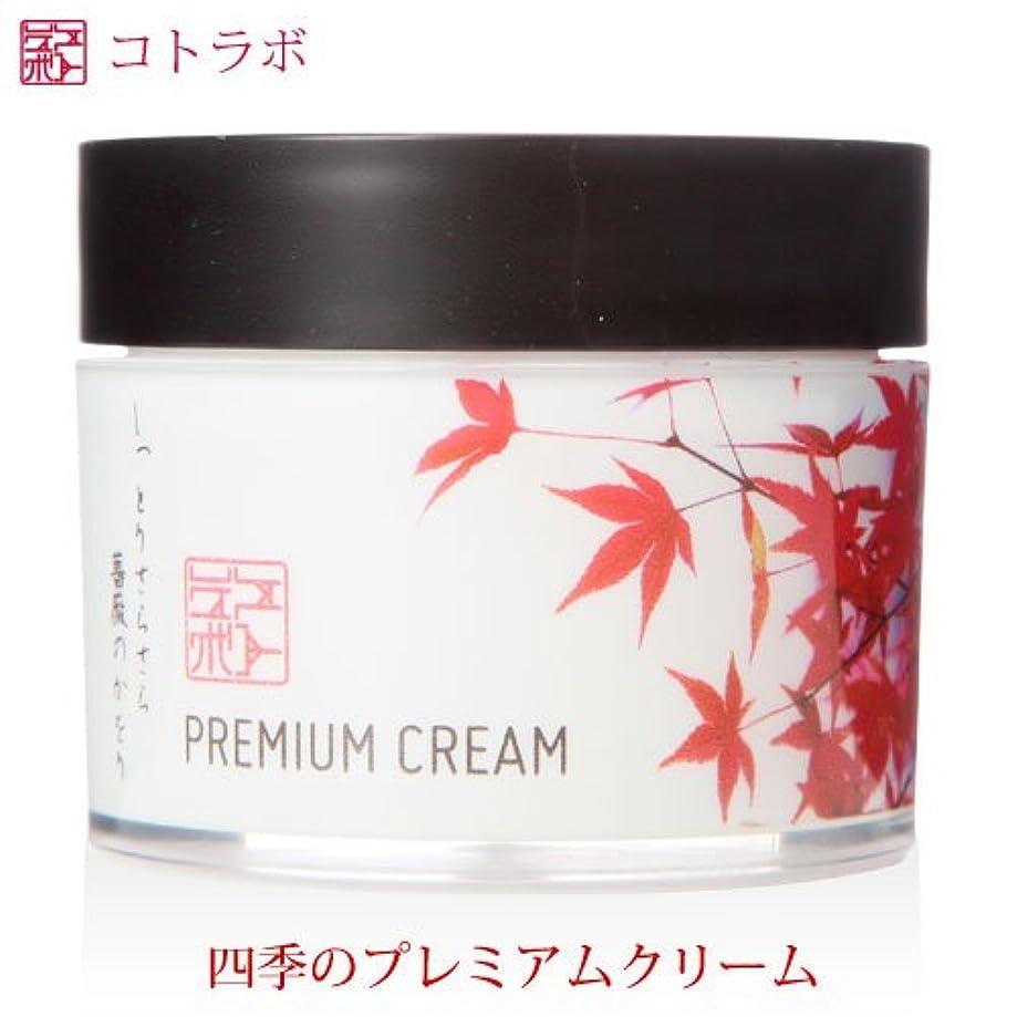 リースホーム更新コトラボ 四季のプレミアムクリーム秋薔薇の香り50g