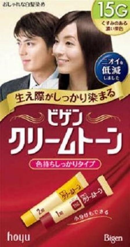 甘味春盗難ビゲン クリームトーン 7G(自然な黒褐色) ×36個