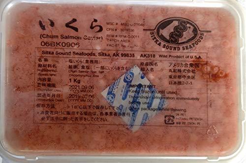 塩いくら 1kg アメリカ産 冷凍 業務用
