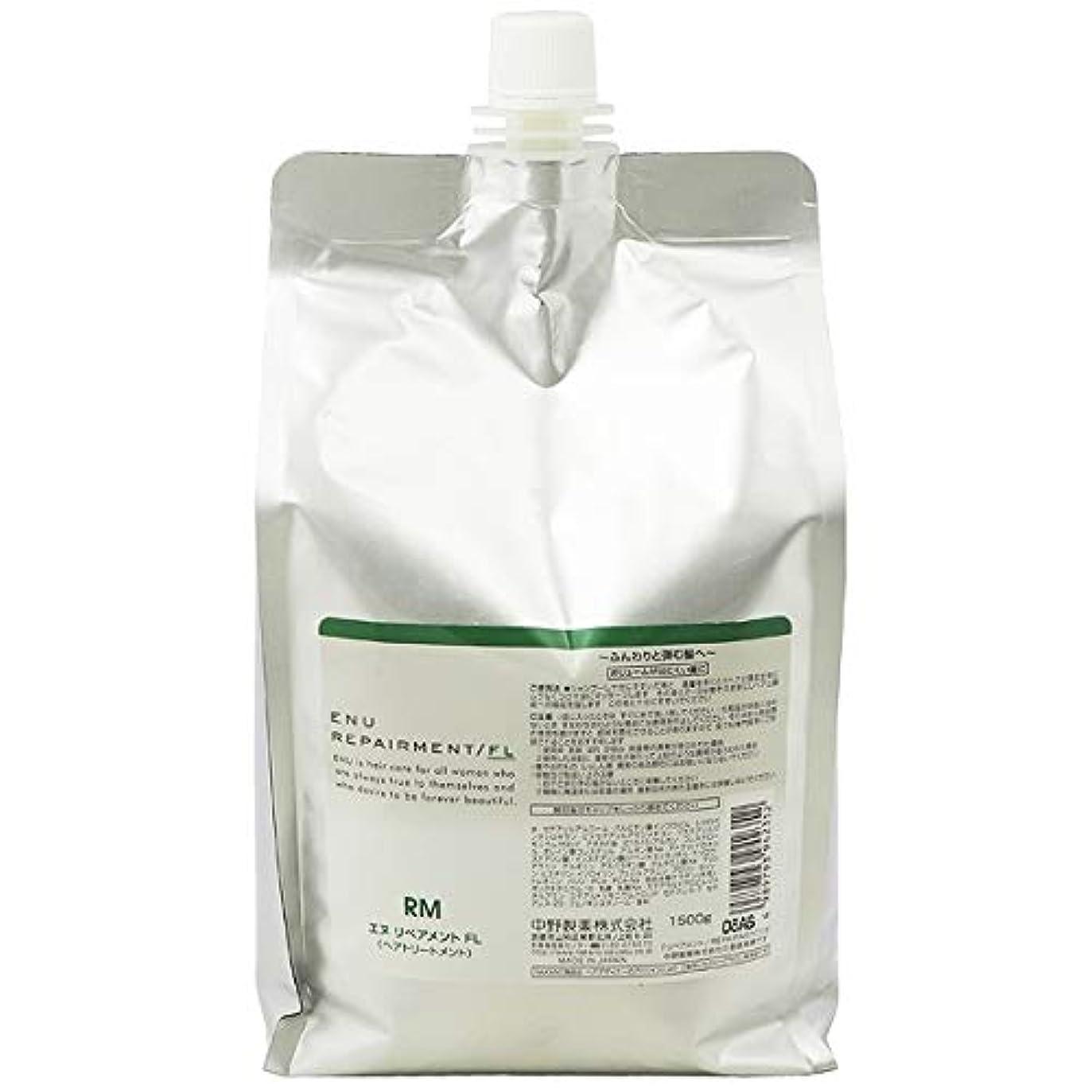 作物大事にする感謝祭中野製薬 エヌ リペアメント FL 1500