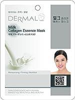ミルクシートマスク(フェイスパック) 10枚セット ダーマル(Dermal)