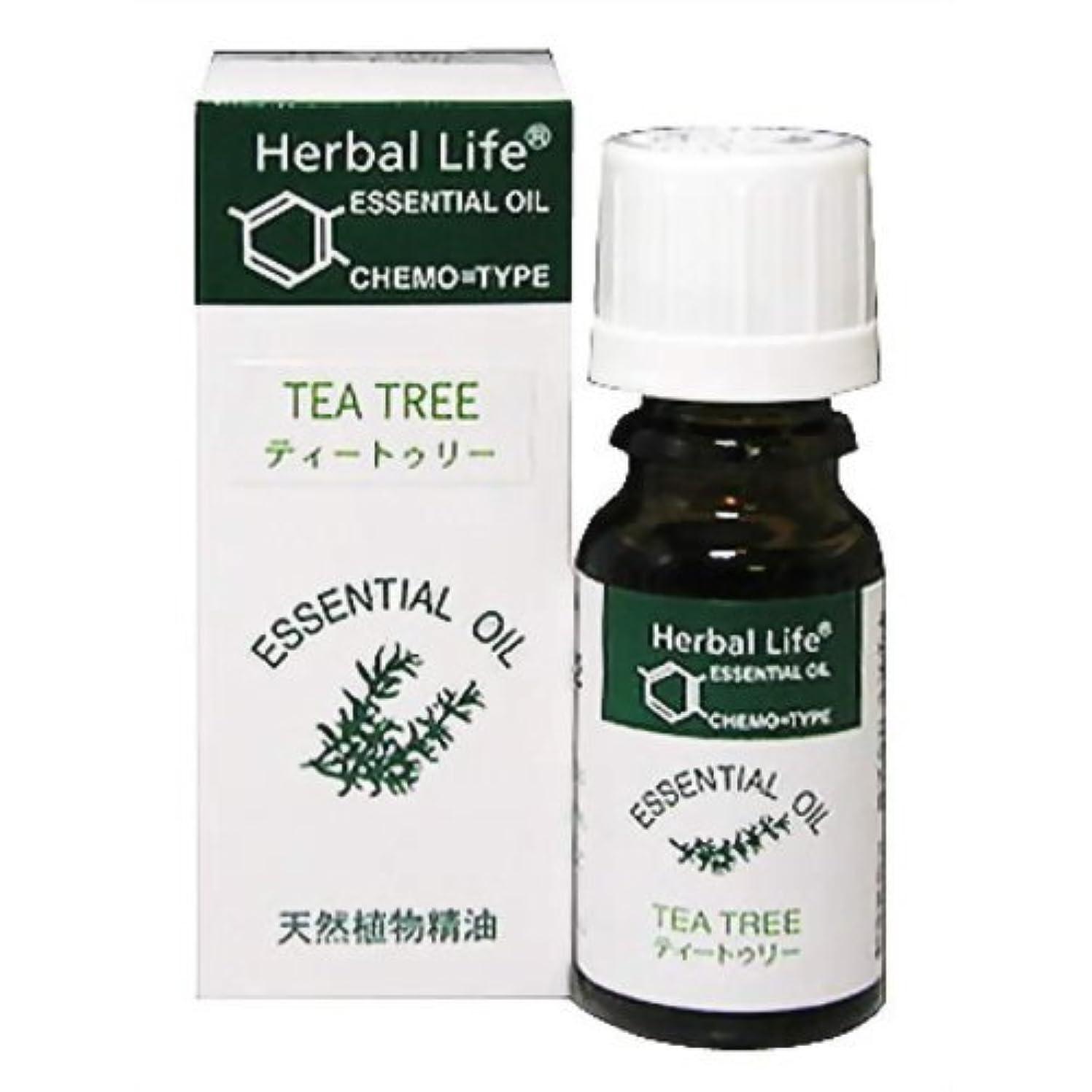考えた酸君主Herbal Life ティートゥリー 10ml