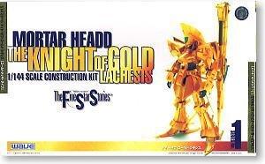 Five Star Stories 1/144 Knight of Gold Rakishisu gold plated version FS73 (japan import)