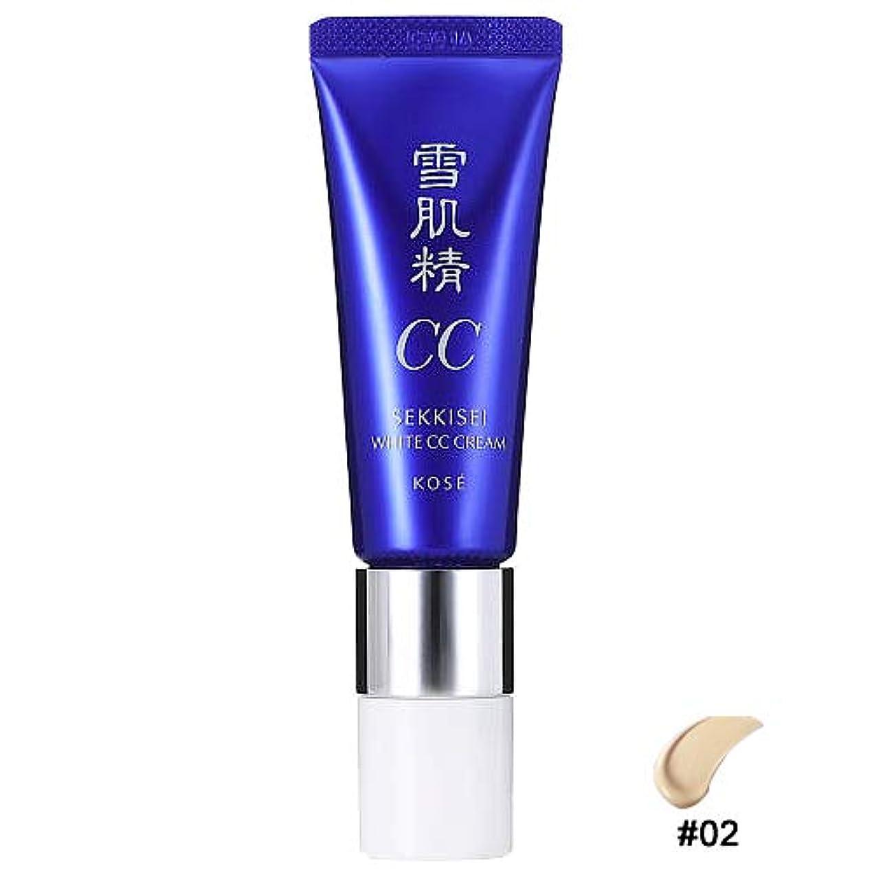 提供ベリ水っぽいコーセー 雪肌精 ホワイトCCクリーム 02 普通の明るさの自然な肌色 30g SPF50+/PA++++ [並行輸入品]