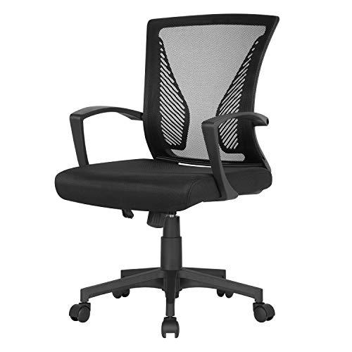Yaheetech Bürostuhl Schreibtischstuhl Arbeitsstuhl Netzstuhl mit Rückenlehne und Armlehne ergonomischer Drehstuhl Wippfunktion Dicke Polsterung