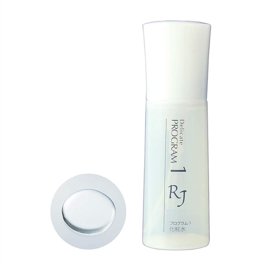化粧イブニング万歳プログラム1 化粧水 敏感肌用化粧水 100mL