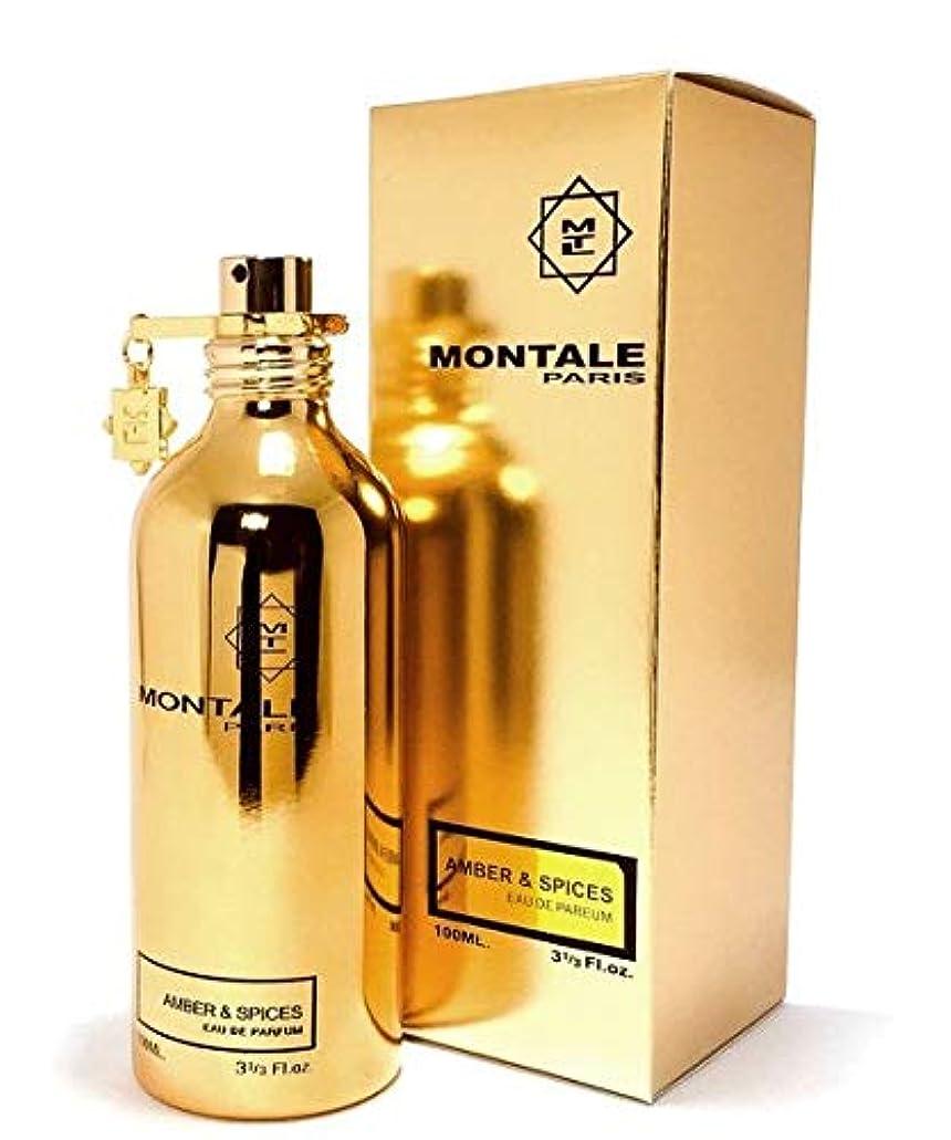決済測定やむを得ないMontale Amber and Spices Eau de Parfum 3.4 oz./100 ml New in Box Made in France