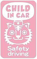 imoninn CHILD in car ステッカー 【マグネットタイプ】 No.57 トラさん (ピンク色)