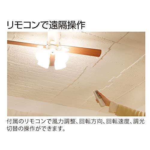 阪和plusmore(プラスモア)シーリングファンWindouble4灯BIG-101(WH(ホワイト))