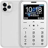 Teléfono móvil JJA BROS Soyes 7S +, el más pequeño del mundo, botón grande, ultradelgado, cámara, GSM desbloqueado, compatible con red 2G Sim, teléfono móvil G (blanco)
