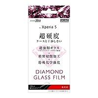 レイ・アウト Xperia 5(SO-01M/SOV41/SoftBank)用 液晶保護ガラスフィルム 平面保護 10H アルミノシリケート 光沢 RT-XP5FA/DCG