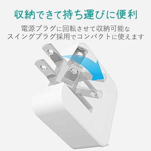 エレコム充電器ACアダプター一体型microUSB(1.5m)+USBポート×1【Android/IQOS/glo対応(別売ケーブル使用でiPhone/iPad使用可能)】折畳式プラグホワイトフェイスMPA-ACM01WFMPA-ACM01WF