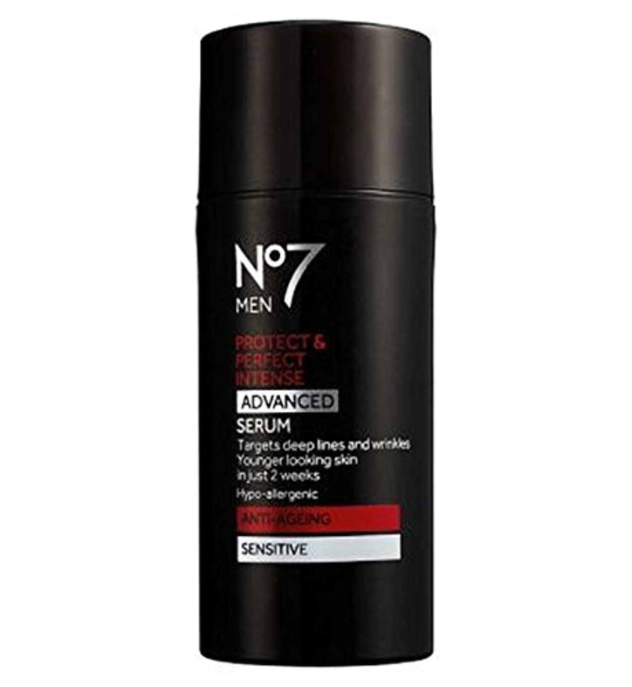 アラブサラボそばに順番No7 Men Protect & Perfect Intense ADVANCED Serum - No7の男性は強烈な高度な血清を保護&完璧 (No7) [並行輸入品]