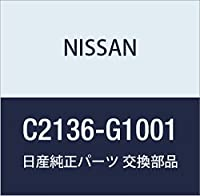 NISSAN(ニッサン)日産純正部品オイル シール C2136-G1001 C2136-G1001