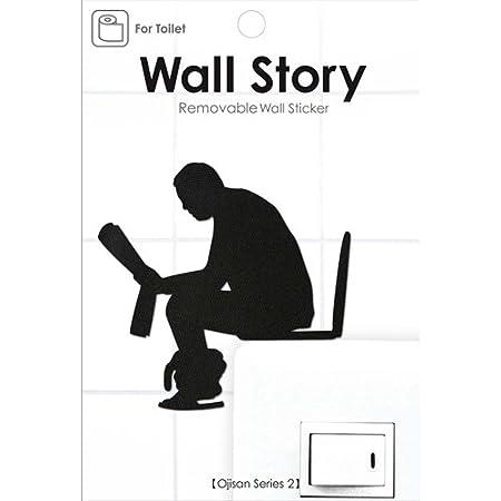 Wall Story(ウォールストーリー) ウォールステッカー Wall Story2 日課 [正規代理店品]