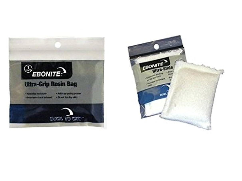 Ebonite Ultra Grip Rosin Bag & Ultra Slide Powder Bundle