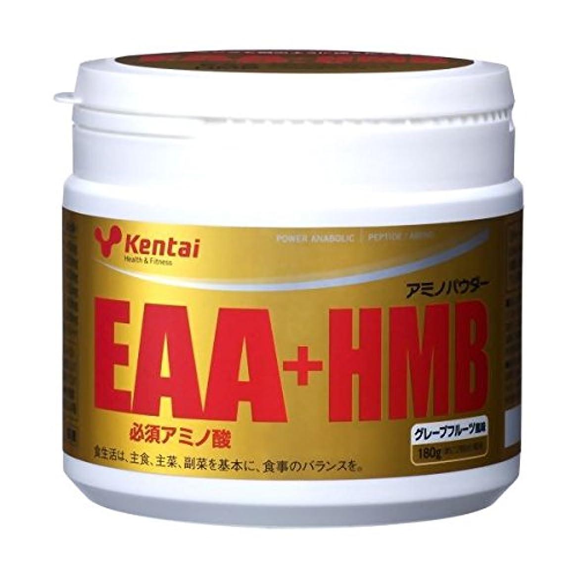 カナダ伝染性燃料【お徳用 2 セット】 Kentai(ケンタイ) EAA+HMB グレープフルーツ風味 180g×2セット