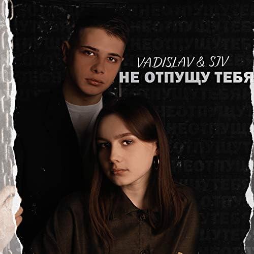 VADISLAV & SJV