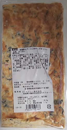 ほうれん草とベーコンのチーズキッシュ 500g(約20×10×2.4cm)冷凍 業務用