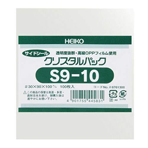 HEIKO OPP袋 クリスタルパック S9-10 (サイドシール) 100枚/62-0993-21