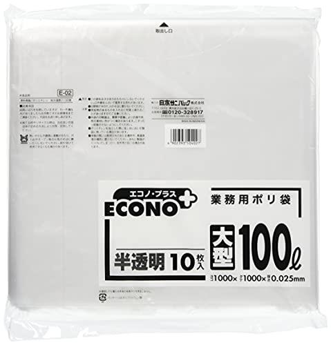 日本サニパック ゴミ袋 ポリ袋 業務用 超大型 半透明 100L 10枚入り ごみ袋 E-02