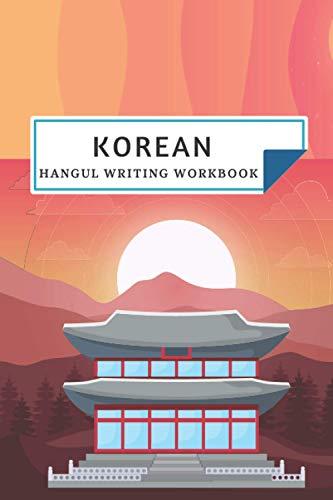 Korean Hangul Writing Workbook: Korean Practice Notebook | Hangul Writing Practice Workbook | Hangul Writing Notebook