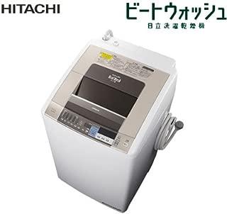 日立 8.0kg 洗濯乾燥機 シャンパンHITACHI ビートウォッシュ BW-D8SV-N
