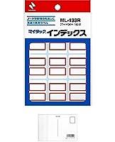 ニチバン マイタック インデックス ML-133R 大 『 2セット』 + 画材屋ドットコム ポストカードA