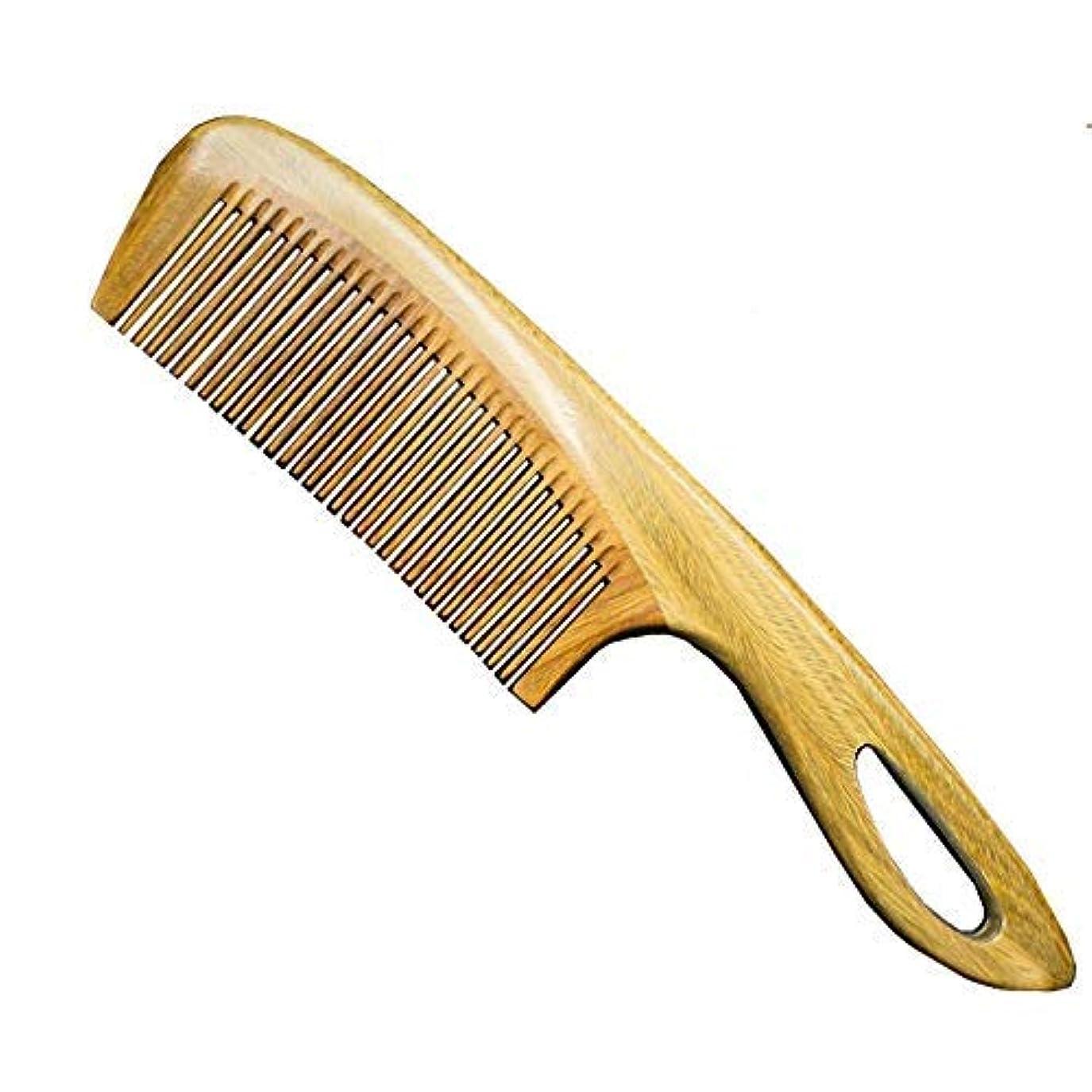 トマトハント注意Natural Sandalwood Wood Comb - No Static Fine Tooth Hair Comb - Natural Aroma, Handmade, Massage Head, Hair Care,For Thick, Straight, Long, Curly, Wavy [並行輸入品]