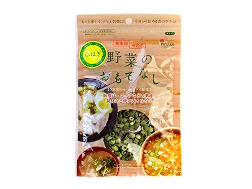 乾燥小ねぎ4g×5袋セット(野菜のおもてなし)無添加 無着色 ニューフリーズドライ製法 味噌汁やスープなどの薬味、小ネギ 小葱 乾燥野菜 国産やさい使用。