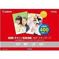キヤノン 写真用紙・光沢 スタンダード L判 400枚 0863C003
