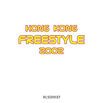 Hong Kong Freestyle 2002