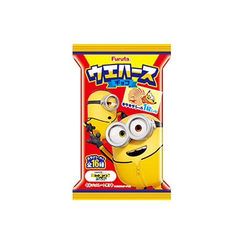 フルタ製菓 ウエハースチョコ(ミニオンズ フィーバー) 1枚 10コ入り