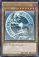 遊戯王/第9期/20th ANNIVERSARY PACK 2nd WAVE/20AP-JP101 ブラック・マジシャン【ホログラフィックレア】【パラレル】