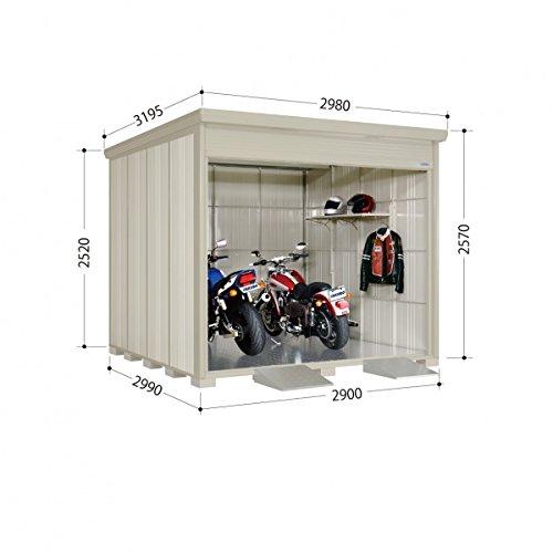 タクボ物置 バイクシャッターマン(床付き) 一般型 標準型 BS-2929 『自転車・バイクの盗難対策に バイクガレージ』