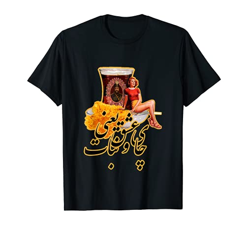 Texto de Farsi que dice té y azafrán es amor. Un regalo para personas iraníes. Recuerdo clásico de Iran/Persia con caligrafía persa y arte Qajar Ligero, Encaje clasico, Manga de doble puntada y bastilla baja