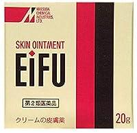 【第2類医薬品】皮膚薬エイフ 20g ×2
